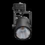 Track-light-Zwart