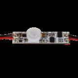 Profile Motion sensor switch 12/24V_