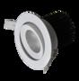 Adjustable-12W-LED-Downlight-Warm-White-40deg-AC220-240
