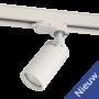 LED-Tracklight-Andes-5W-3000K-&-4000K-White