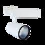 LED-Tracklight-Funk-RS-35W-3000K-White